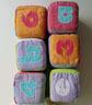 Baby's soft blocks