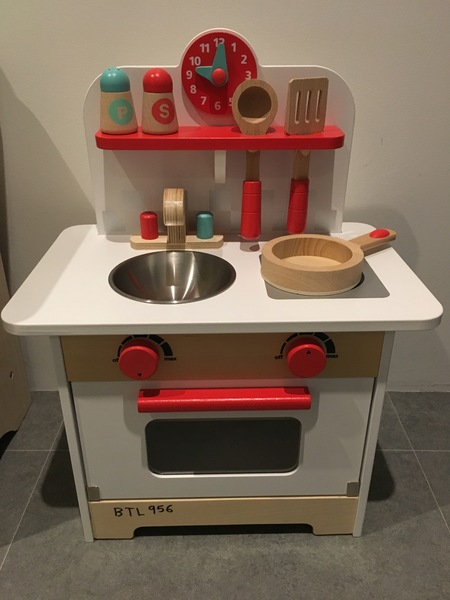 956: Retro kitchen