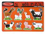 1046: Animal sound puzzle