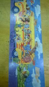 310B: Zoo Mobile Floor Puzzle