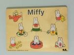 P0489: Miffy Puzzle