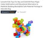 AG05: 100 piece Magic Cubes (lonzoth)