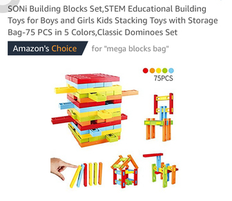 AG11: 75 pcs building block dominoes