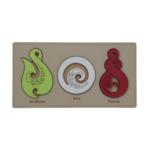732: Nga Taonga - Maori treasures puzzle