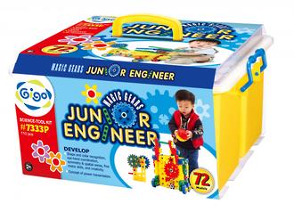 496: Junior Engineer: Gear set