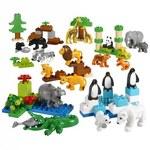 C1060: WILD ANIMALS DUPLO