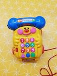 B0044: PULL ALONG PHONE