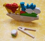 C1232: Balancing Boat