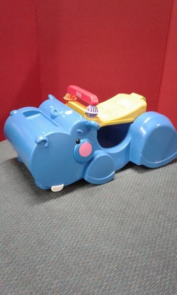 879: Clipo Hippo