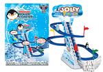 C4.052.13: Penguin Roller Coaster