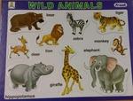 C2.190.3: WILD ANIMALS PUZZLE