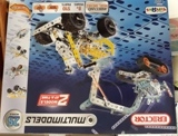 C3.113.1: MECCANO MULTIMODELS