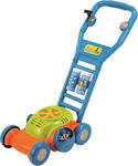 B2.552.3: BUBBLE LAWN MOWER