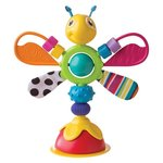 B2.018.1: HIGHCHAIR BUTTERFLY ACTIVITY TOY