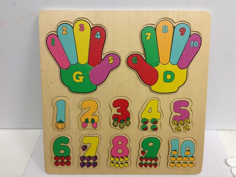 C2.021.10: Number Puzzle
