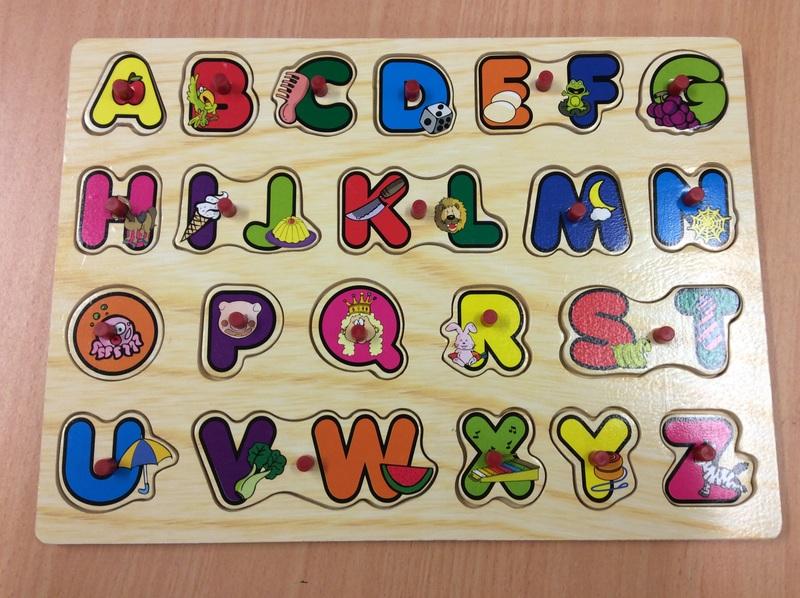 C2.021.14: Alphabet Puzzle