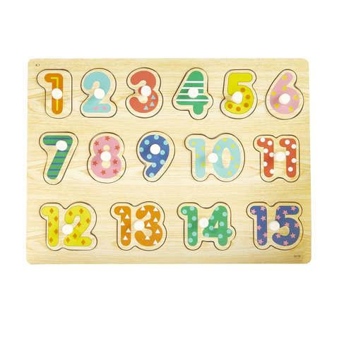 C2.021.22: Number Puzzle