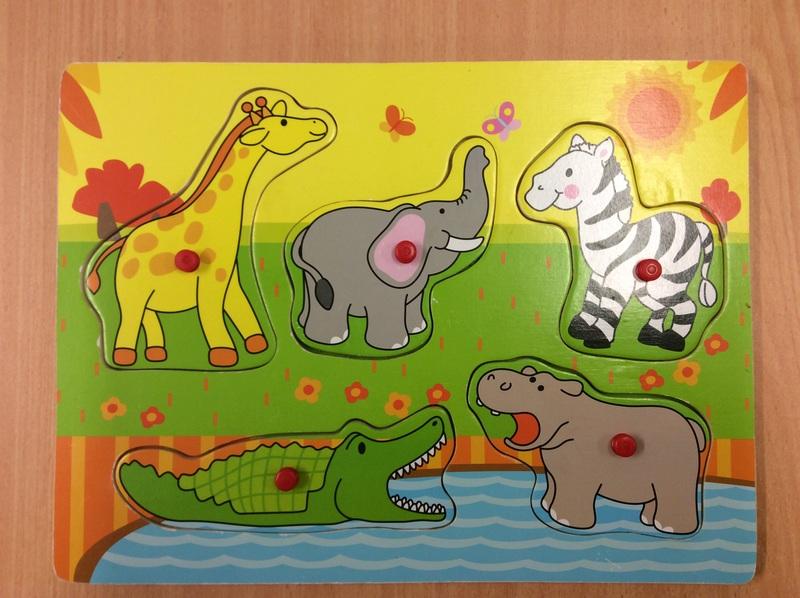 C2.958.9: African Animals Puzzle