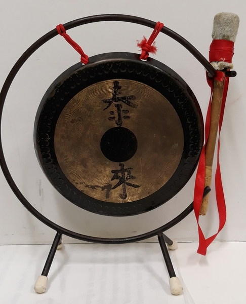 D2.318.1: CHINESE GONG