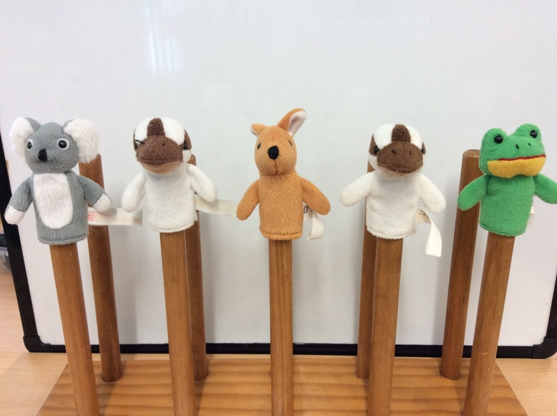 E2.842.1: AUSTRALIAN ANIMAL FINGER PUPPETS