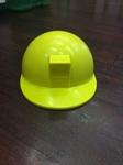 E2.974.1: Yellow Hard Hat