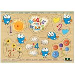 C2.959.1: Giggle and hoot puzzle