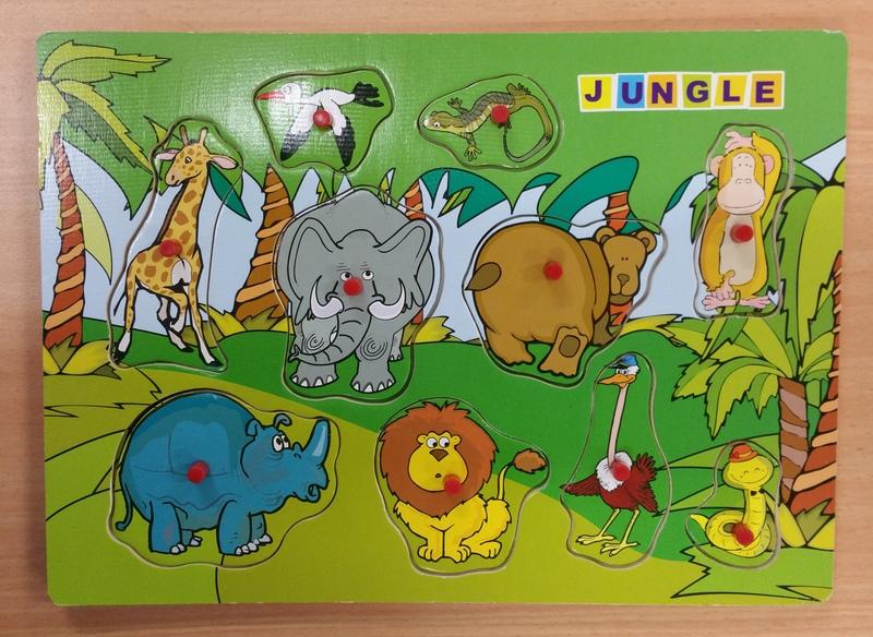 C2.964.7: In the Jungle