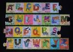 193: Eric Carle Alphabet Puzzle