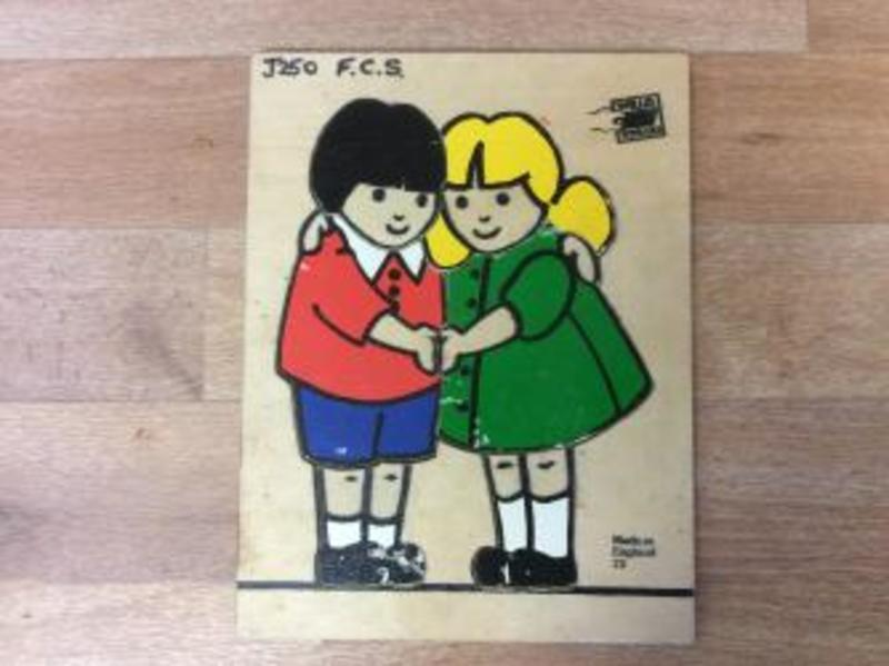 250: Wooden Hug Puzzle