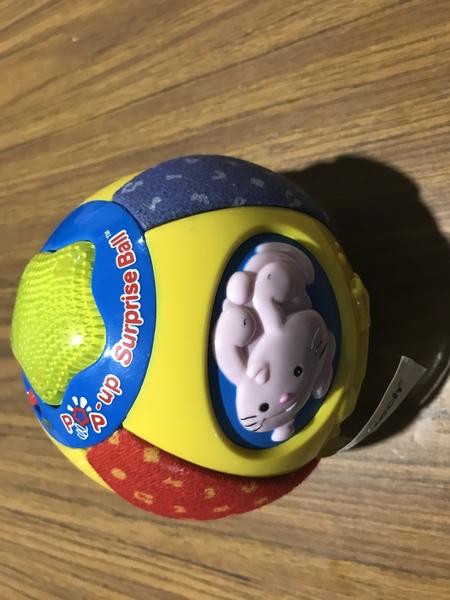 B110: Pop-up Surprise Ball