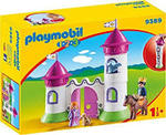 820: Playmobil - Castle with Stackable Towers