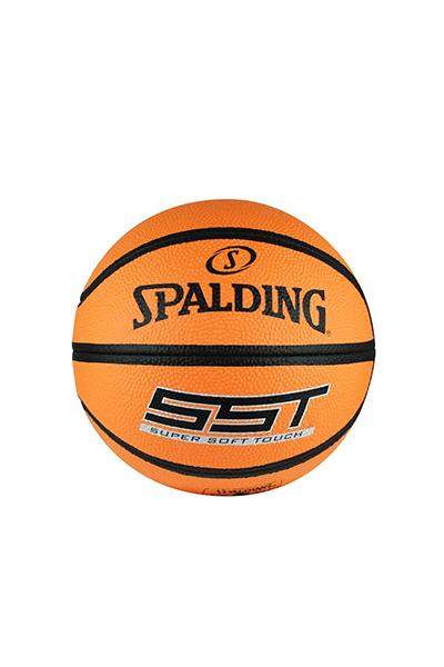 1853: Basketball