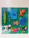 2884: Jungle Animal Puzzle