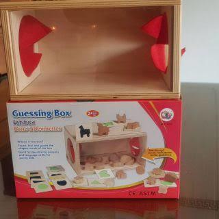L1475: Guessing Box