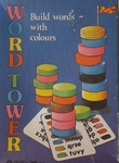 M52: Word tower