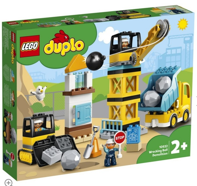 E355: Duplo Construction Site