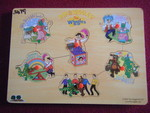 3419: POP GOES THE WIGGLES Peg Inset Puzzle