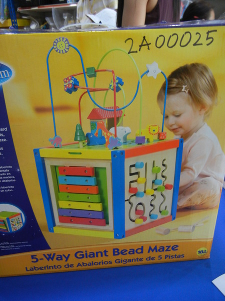 2A00025: 5-WAY GIANT BEAD MAZE