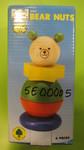 5E00005: Bear Nuts - wooden blocks