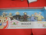 7A00015: Wooden Family
