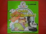 12D00165: Teddy Bear Alphabet