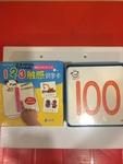 12H00122: 123 sensory cards(mandarin)