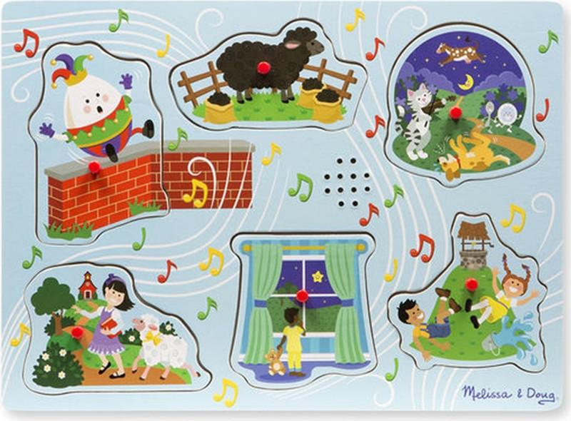 316: Puzzle: sing along nursery rhymes