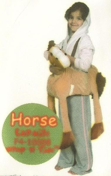 149: Costume - Horse