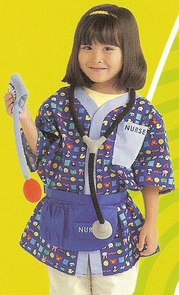 659: Costume:  Nurse