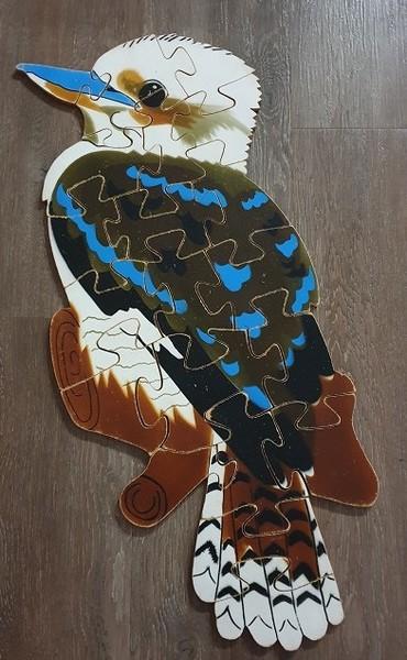 P19_20: Wooden Kookaburra Floor Puzzle
