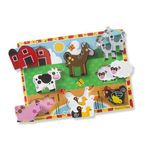 2057: Melissa and Doug Chunky Farm Puzzle