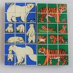 Animal Mosaic Tiger/Polar Bear (Duplo 1079)