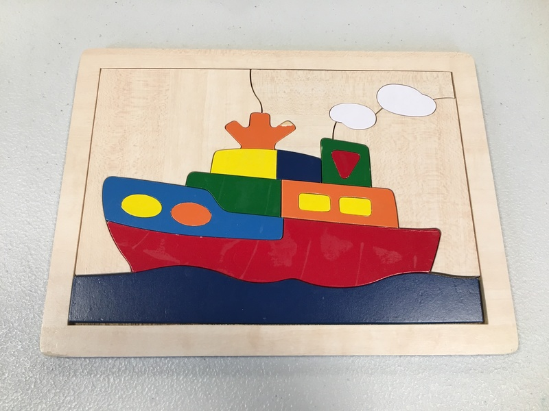 P1801: Boat Wooden Puzzle