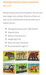 E1808: Infano Wild Animals Wooden Blocks